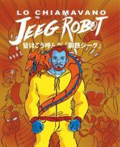 jeegrobot-ortolani